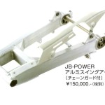 jb0058
