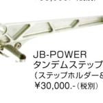 jb0063